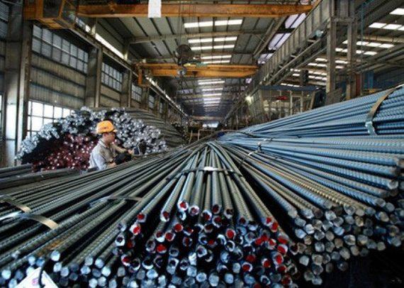 Kế hoạch bảo vệ môi trường xưởng sản xuất gang thép